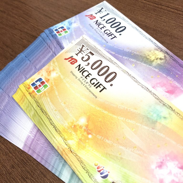 JTBナイスギフト1,000円・5,000円